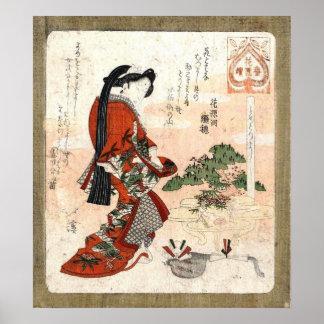 日本のなヴィンテージの芸術 ポスター
