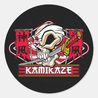 日本のな剣が付いているカミカゼのスカル ラウンドシール