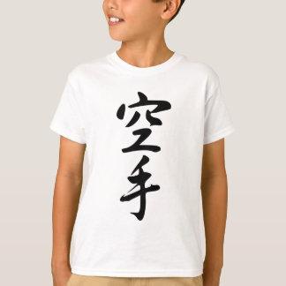 日本のな単語の空手の書道 Tシャツ