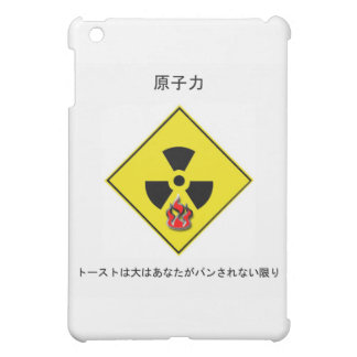 日本のな反核ロゴ iPad MINIカバー
