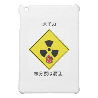 日本のな反核ロゴ iPad MINI カバー