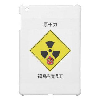 日本のな反核ロゴ iPad MINI CASE