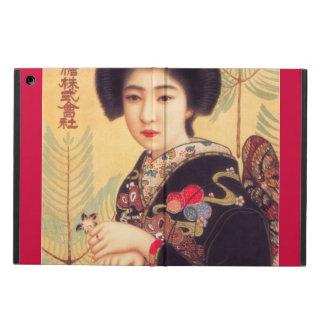 日本のな女の子