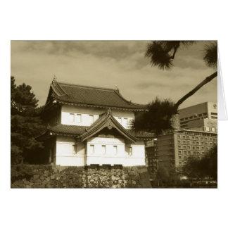 日本のな家 カード