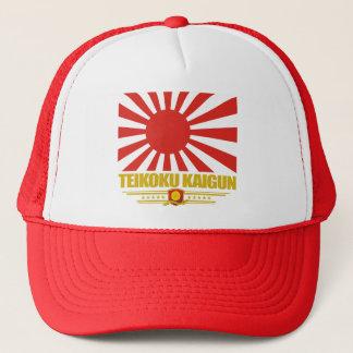 日本のな帝国海軍 キャップ