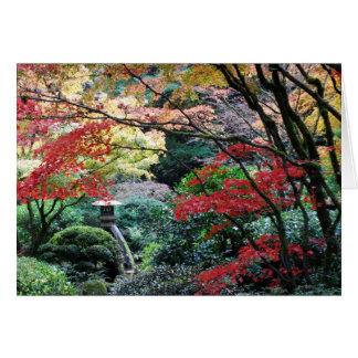 日本のな庭 カード