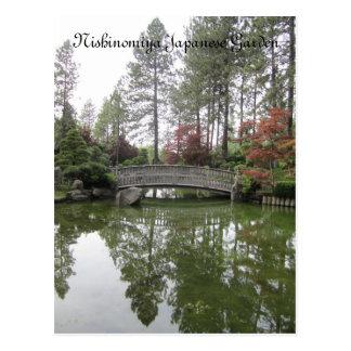 日本のな庭 ポストカード