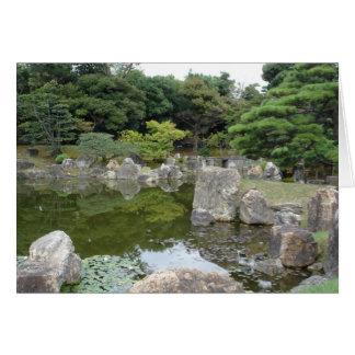 日本のな庭、京都 カード