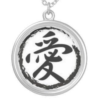 日本のな愛漢字Aiのペンダント シルバープレートネックレス