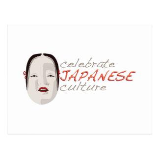 日本のな文化 ポストカード