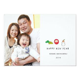 日本のな新年 12.7 X 17.8 インビテーションカード