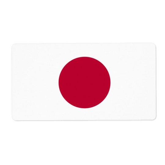 日本のな旗 発送ラベル