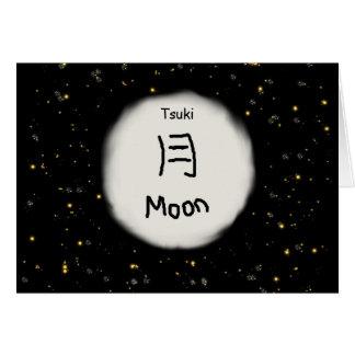 日本のな月の漢字 カード
