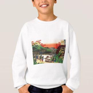 日本のな村 スウェットシャツ