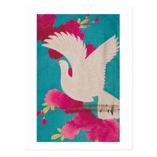 日本のな桜及びハト ポストカード