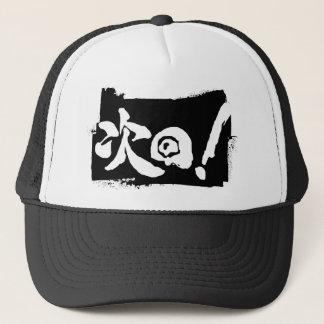 日本のな次の章の帽子 キャップ