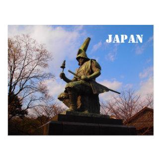 日本のな武士の彫像の郵便はがき ポストカード