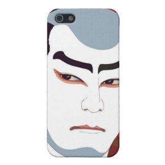 日本のな武士 iPhone 5 カバー