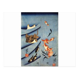 日本のな海洋生物、古代日本のな芸術。 c. 1800's ポストカード