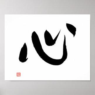 日本のな漢字の書道のKokoroのハートおよび精神 ポスター