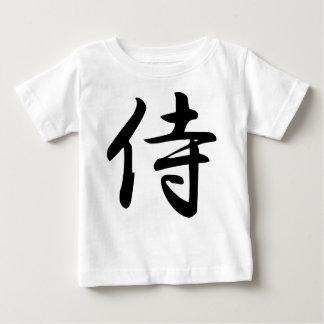 日本のな漢字の武士 ベビーTシャツ