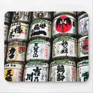 日本のな為のバレル マウスパッド