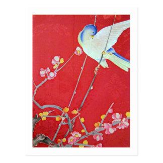 日本のな着物の織物、ブルーバード ポストカード