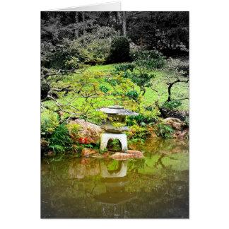 日本のな石造りのランタン カード