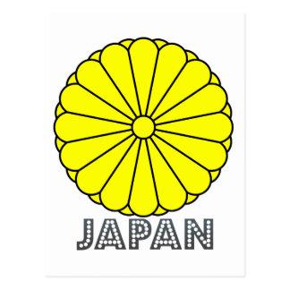 日本のな紋章 ポストカード