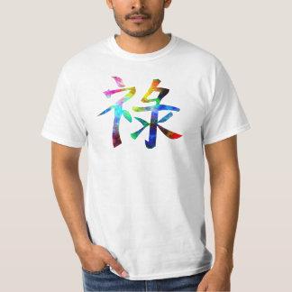 日本のな繁栄 Tシャツ