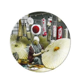 日本のな職人傘メーカー第2ヴィンテージ 磁器プレート