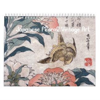 日本のな花のヴィンテージの芸術 カレンダー