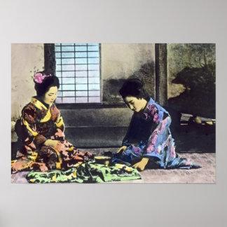 日本のな芸者の美しいのヴィンテージ ポスター