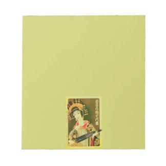 日本のな芸者及びWasagaのペーパー傘の芸術 ノートパッド