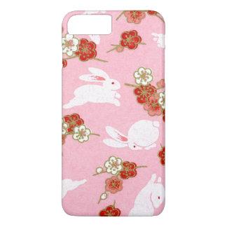 日本のな芸術: プラスSakuras及びウサギのピンクのiPhone 7 iPhone 8 Plus/7 Plusケース