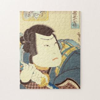 日本のな芸術-完全な戦闘のギアの武士 ジグソーパズル