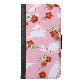 日本のな芸術: Sakurasおよびウサギのピンクのウォレットケース Galaxy S6 ウォレットケース