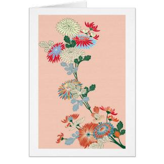 日本のな菊 カード