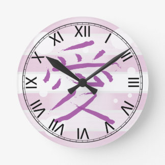 日本のな記号-愛 ラウンド壁時計