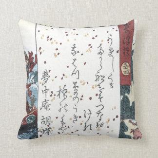 日本のな詩歌: 夢の橋、Genji クッション