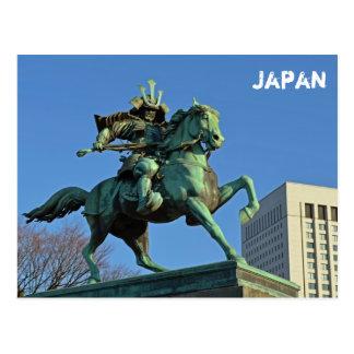 日本のな郵便はがき ポストカード