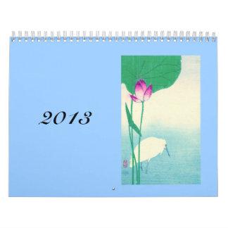 日本のな鳥、木および花のカレンダー カレンダー