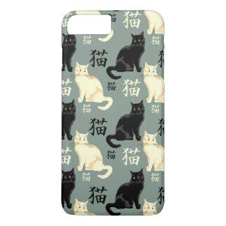 日本のキャラクターを持つ白黒猫 iPhone 7 PLUSケース