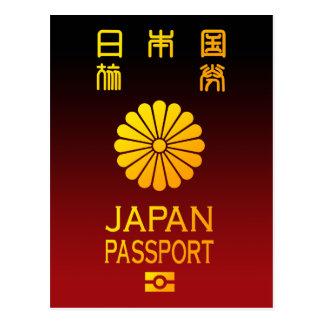 日本のパスポート はがき
