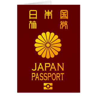 日本のパスポート カード