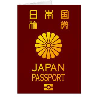 日本のパスポート グリーティングカード