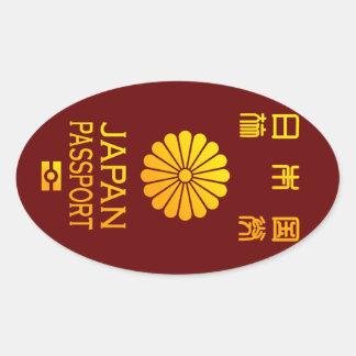 日本のパスポート 卵形シール・ステッカー