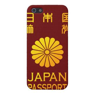 日本のパスポート iPhone 5 CASE