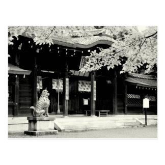 日本のモノクロ写真 ポストカード