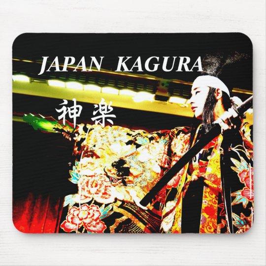 日本の伝統芸能。広島県安芸高田市の神楽の舞☆決めポーズ☆ロゴ入り☆アート風に☆ マウスパッド
